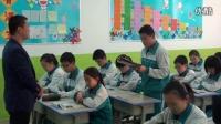 初中英语一师一优课《Lily Learns about China》优质课教学视频