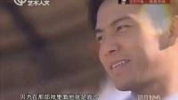 嫣然一笑 唐嫣专访(下) 160904