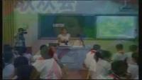 《用心体会家乡》优质课(北师大版品德与社会四上,福安实验小学:王碧芳)