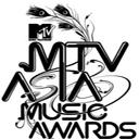 MTV亚洲音乐大奖