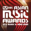 Mnet亚洲音乐大奖