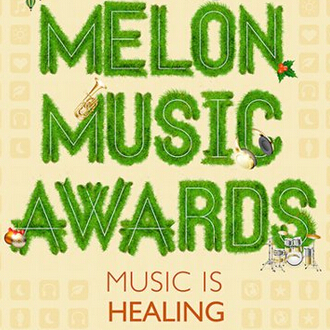 MelOn音乐奖