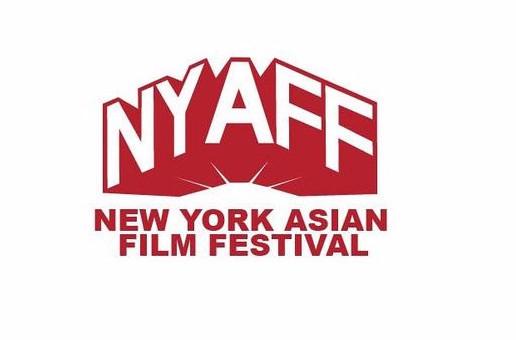 纽约亚洲电影节