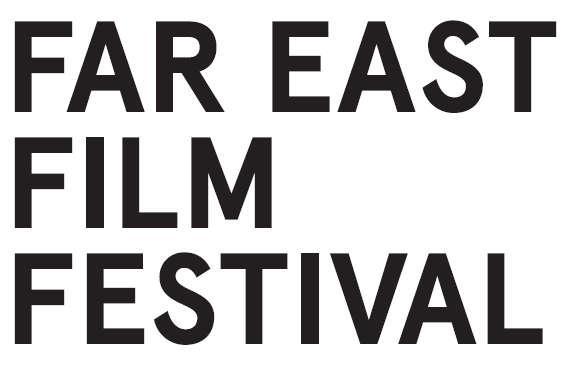 远东电影节