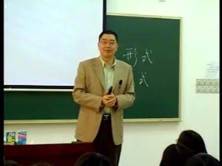 刘峰—基础会计学