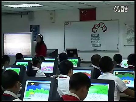 爱的彩衣小学一二年级信息技术优秀课实录视频