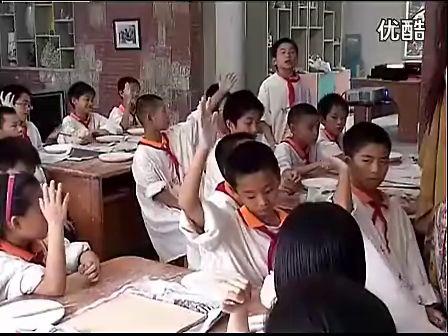 小学五年级艺术与人文综合实践...(2)_01