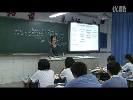 深圳市网络课堂初中英语同步课堂优秀课例(九年级英语)