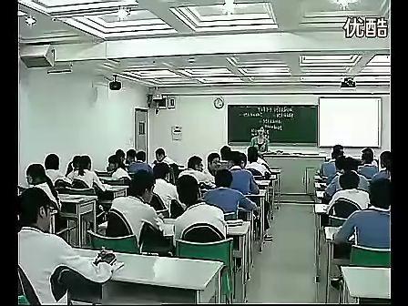 高二生物优质课视频《生态系统的结构》视频课堂实录1