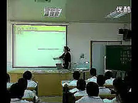 初一地理优质课展示