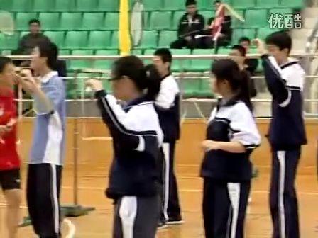 深圳市网络课堂高中体育同步课堂优秀课例