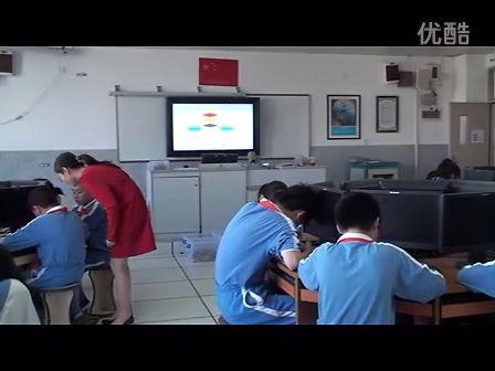 深圳市网络课堂初中信息技术同步课堂教学课例(七年级信息技术)