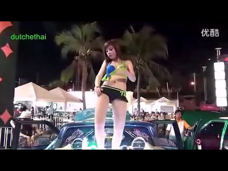 泰国美女热舞很诱人的舞蹈!