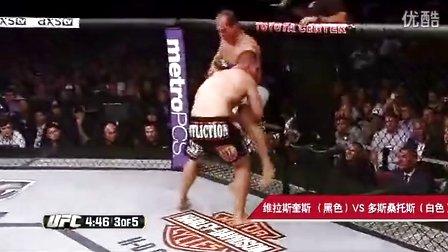 凯恩苦战TKO夺金腰带对手飙血