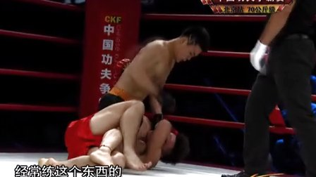 熊学军绝地反击不敌刘大成