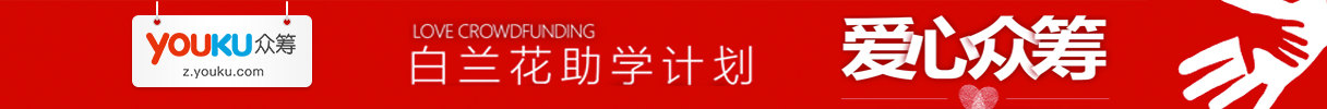 logo 标识 标志 设计 图标 1216_100