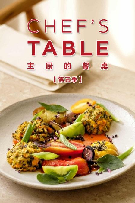 餐桌只要有一个女人,酒一定都是她倒,全日本都这样
