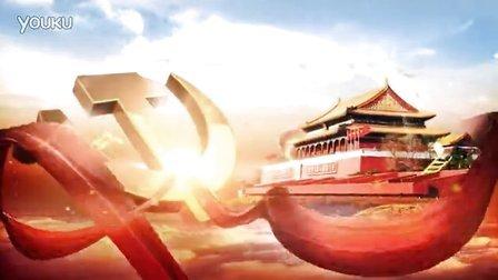 党代会党政机关工作会议中国梦片头AE模板 气势恢宏党政建军节国庆片头开场