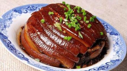 """正宗家庭版""""扣肉""""做法, 春节过年必备菜肴, 看起来就非常有食欲"""