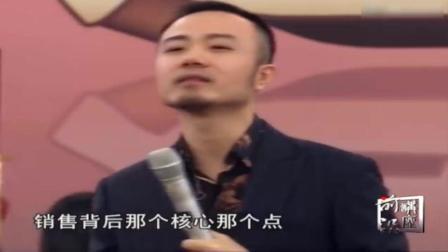 俞凌雄最新演讲: 做销售的最高境界, 人家收心我收魂 真是这样吗