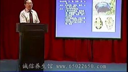 《中药学》视频讲座——第75讲(共79讲)