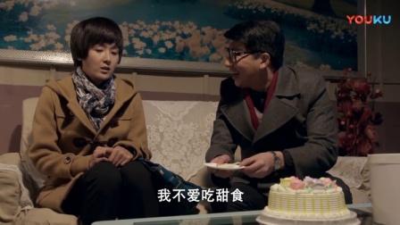 娘亲舅大:赵涛给彩铃准备了生日蛋糕,彩铃说不喜欢吃甜食