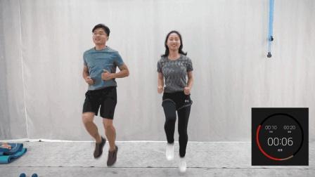 秋天如何减脂? 2分钟原地交换跳+高抬腿98次, 轻松瘦身一学就会!