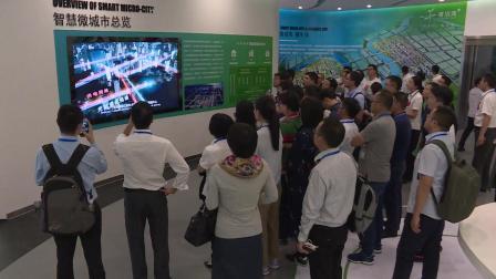 2018中国土木工程年会嘉宾考察塘沽湾智慧微城市建设