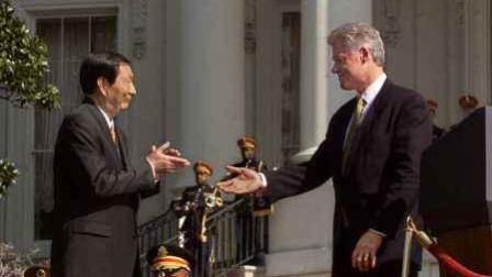 朱镕基总理巧挫克林顿, 谈台湾统一?
