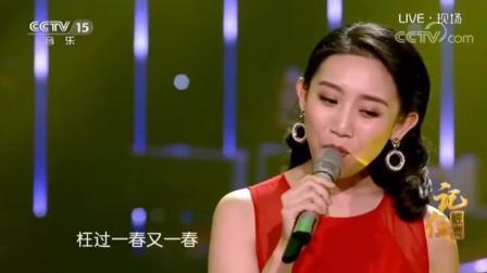 张大伟,刘洺君演唱《世上哪有树缠藤》真是好听!