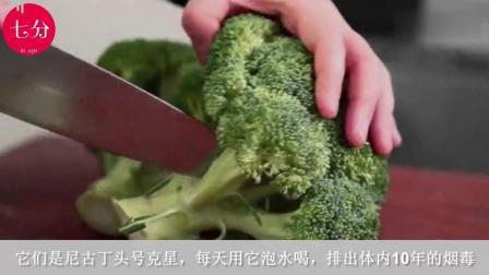 老公经常抽烟, 常给他吃点这几种食物, 有助于排出体内烟毒