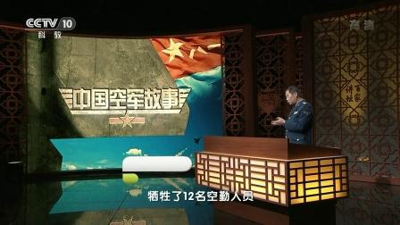 """""""蝙蝠中队""""深入大陆侦察,中国空军夜捕""""黑蝙蝠"""""""