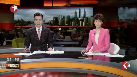 """上海市高院举行宪法宣誓仪式 ,""""2018上海智慧城市体验周""""即将拉开帷幕"""