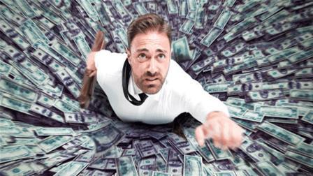 """欠债还钱或成过去式,""""个人破产制度""""让欠钱不还""""合法化""""?"""