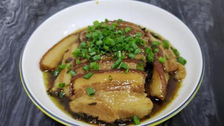 吃扣肉别去饭店了, 学会农家祖传扣肉做法, 3斤扣肉不够吃