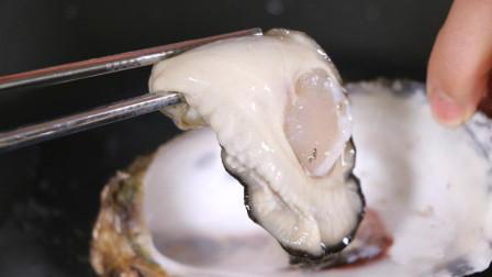 试吃超大乳山活牡蛎 吃法有点太抢镜!