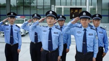 江河水:公安局副局长被调走,警察都舍不得,敬礼送他离开!
