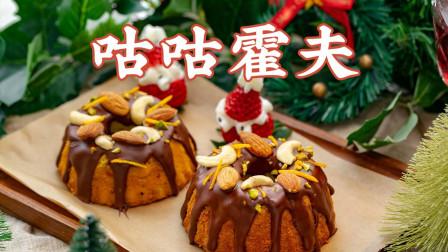圣诞节晒这个简单易做的蛋糕,朋友圈你稳赢了!
