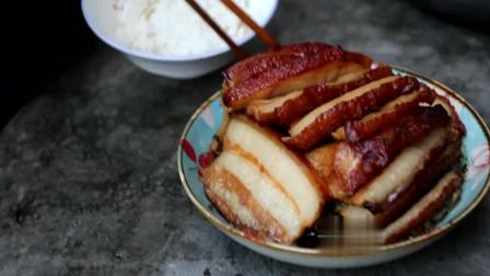 苗大姐做扣肉来吃, 油滋滋的一大碗, 配上一碗米饭吃着香
