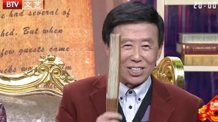 田连元即兴评书《水浒传》经典选段,全场喝彩!