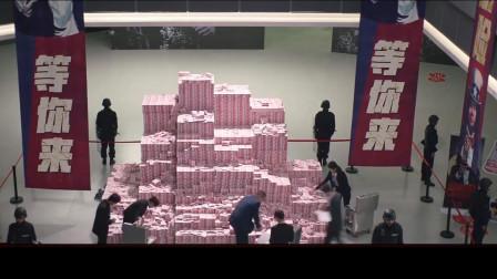 富豪继承人一月花光十亿只为继承三百亿