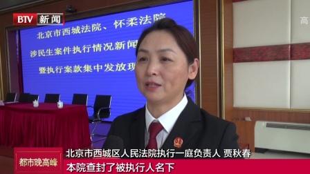 东航飞伦敦航班备降北京:旅客突发不适,放油39吨备降救人