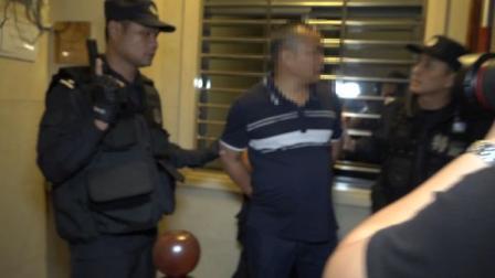 海南一公安局副局长当黑老大,被抓求善待