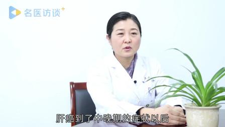 肝硬化和肝癌有区别吗