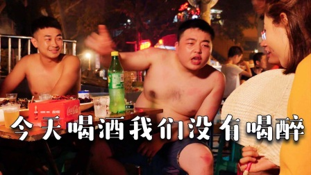 重庆真的遍地是rapper!连烧烤摊都有人skr ~【深夜加餐饭03】