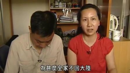 香港新移民:我们习惯了一天吃一餐 连福利署都叫我们回大陆算了!