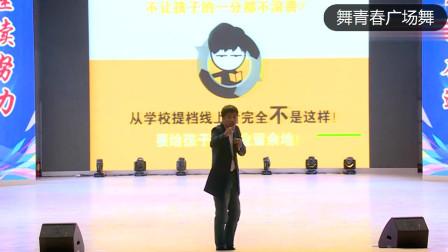 实拍张雪峰高校演讲:从学校提档线上看,完全不是这样,真的不简单!