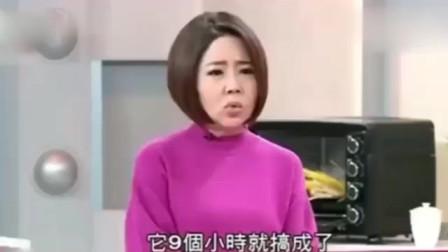 台湾节目:大陆可以9天建一座火车站,而我们光讨论了9年!