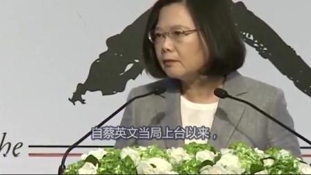 台湾被标注为中国台湾 ! 台当局方面竟然这样对待官方!