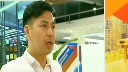 首届中国智慧城市大数据开放创新应用大赛启动报名